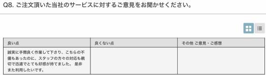 京都府城陽市 エアコンクリーニングお掃除機能付き2台