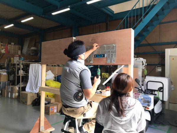お掃除ロボ機能付きエアコンの分解研修施設の工事