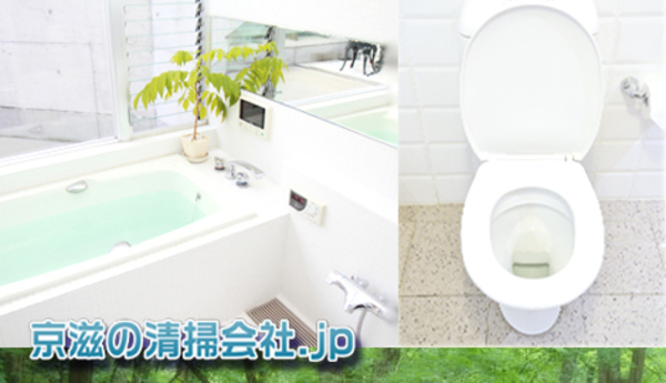 【7月】水回りハウスクリーニング実施!キャンペーン実施中!