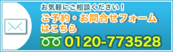 京都・滋賀地域でのエアコンクリーニングは当社へご依頼ください!