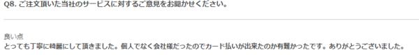 【口コミ・評判】滋賀県大津市 エアコンクリーニング(富士通製)
