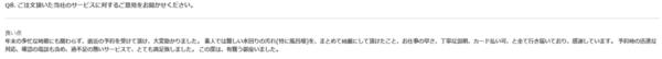 【口コミ・評判】2018年4月 京都府向日市 エアコンクリーニング(富士通製)