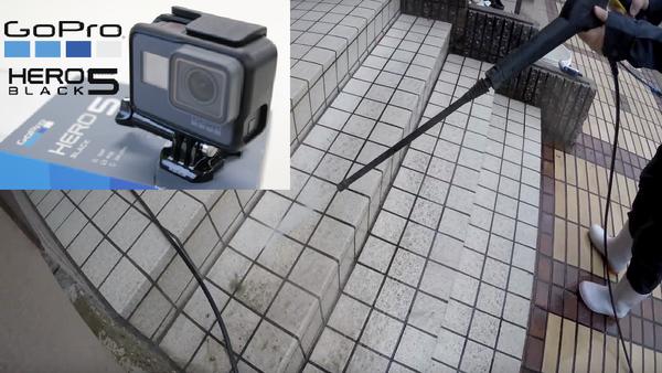 【GoProのある現場】京都市西京区 定期清掃 高圧洗浄