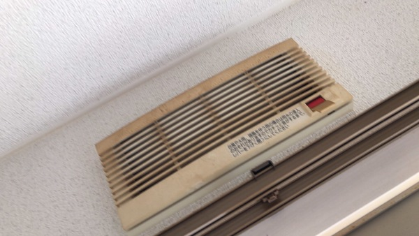 京都市南区でハウスクリーニング「タバコのヤニ掃除」